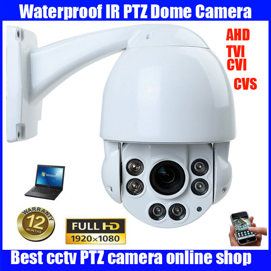 4.54in1 HD 2MP Medium Speed Dome Cameras Security CCTV 4X ZOOM IR 50m Day/Night HD PTZ Camera Outdoor 4 in 1 ir high speed dome camera ahd tvi cvi cvbs 1080p output ir night vision 150m ptz dome camera with wiper