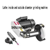 1 pc 380 v/220 v 1.1kw torno dentro e fora moedor de diâmetro GD 125 micro precisão interna e externa máquina de moedura|grinding machine|lathe grinder|machine machine -