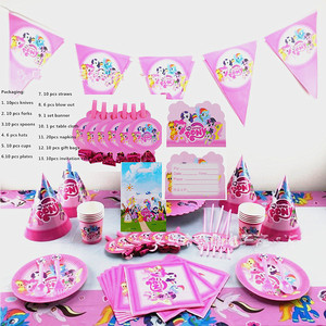 Image 1 - 10person Quality New arrival little pony happy birthday Party Decoration Set Banner Tablecloth Gift Bag Invitation Card Supplies