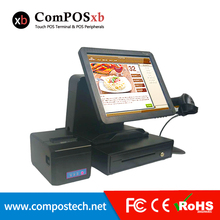 Point of sale all in a pos system touch screen computer POS with printer, scanner, cash drawer,VFD point of sale pos machine