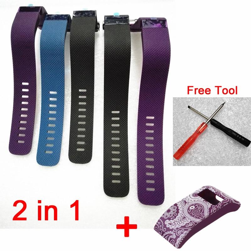 imágenes para 2 en 1 de Silicona bandas de muñeca correa para fitbit carga hr pulsera de la venda + cubierta Protectora de silicona para carga HR con hebilla herramienta