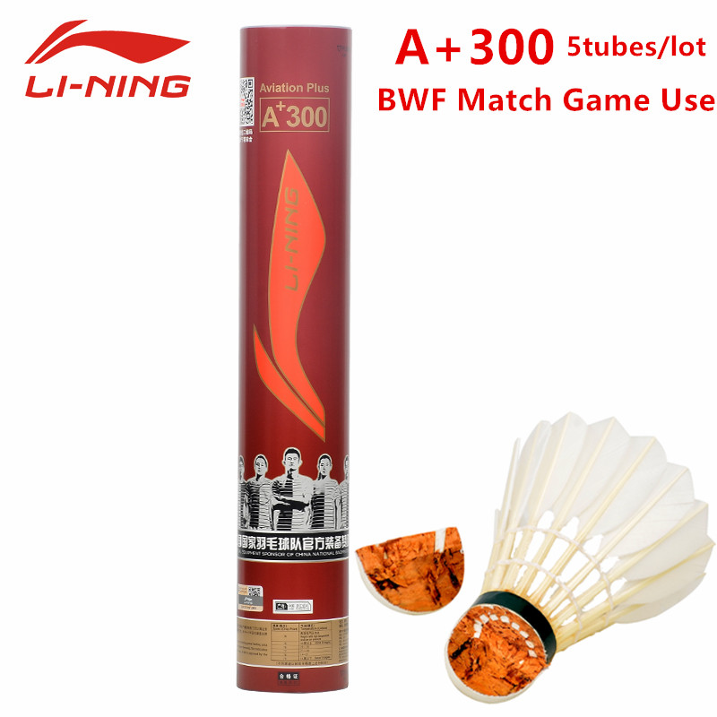 5tube lot A 300 BWF Match Game Use Li Ning Badminton Shuttlecock Goose Feather Battledore Tournament