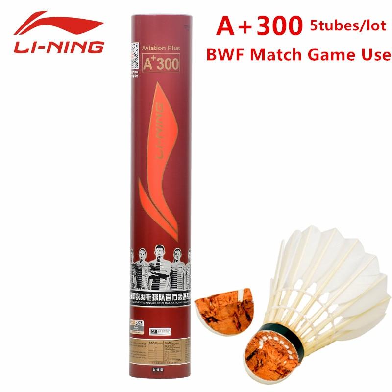 5 rohr/lot A + 300 BWF Spiel spiel Verwenden Li Ning Badminton Federball Gans Feder Battledore Turnier ebene Top Qualität L278 5OLB-in Federball aus Sport und Unterhaltung bei AliExpress - 11.11_Doppel-11Tag der Singles 1