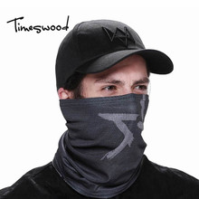 Creative Watch Dogs Aiden Face MASK Cap Cotton Hat Set Costume Cosplay Mask Hat Mens 6 Panel Tactique Baseball Caps