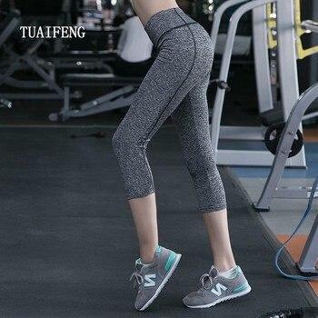 bada5f41c777b New Women Sports yoga pants GYM Fitness Running Clothes Spandex Running  Tights Sport Classic high waist Leggings Plus size
