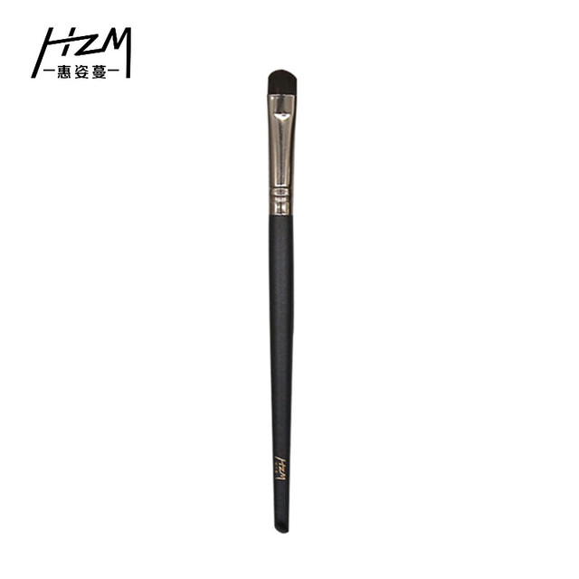 HZM 2020 NEW Professional Eyeshadow Brush Eyelash Eyeliner Kabuki Brush Cosmetics Beauty Brushes Tool YA317-6 1