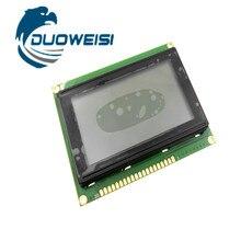 12864A LCD amarelo verde/azul/cinza/preto tela VA porta serial porta paralela