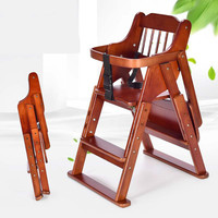 Practical Foldable Baby Chair High chair Dinner Feeding Kids Wood Restaurant Multi function Resistance Infant Seat For 0 6T Baby