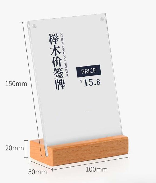 10x15cm Acrylic Frame Desk Sign Menu Stand Name Card Holder Advertising Poster Price Tag Display Label Holder Wood Photo Frame