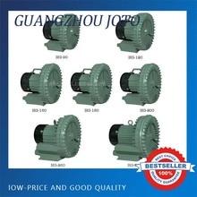 цена на 19M3/H Industrial Mini Air Vacuum Pump 0.16 kw Air Blower Compressor HG-160