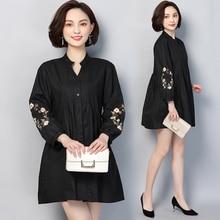 YICIYA black Plus size large big xxxl 4xl 5xl shirt blouse women top print blouses button winter 2019 spring long sleeve clothes