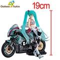Бесплатная доставка аниме Figma 233 хацунэ мику с мотоциклом пвх фигурку коллекционная модель игрушки лучший подарок лозы розничной коробке