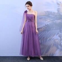 สีม่วงชุดเจ้าสาวยาวสไตล์ ตาข่ายชุดชุดแต่งงานชุดด้านหลังผ้าพันแผล One Taro