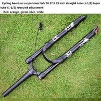 Stroke 120MM 32 New Mountain Bike Fork MTB Suspension Bicycle Plug Air impact 26 27.5 29 Performance over SR SUNTOUR EPIXON
