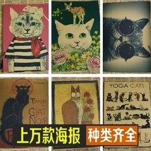Diseños de retrato de cabeza de gatos domésticos póster de papel Retro Estilo Vintage con pedidos combinados y envío combinado 30*21cm