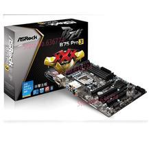 Motherboard B75 pro3 b75 all-solid Motherboard i3 i5 i7 LGA 1155 DDR3 Boxed