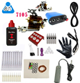 Cheap beginner Complete Tattoo Kit Custom Rotary Tattoo Machine Gun Black Ink Power Pedal Needles Grip 15ml ink