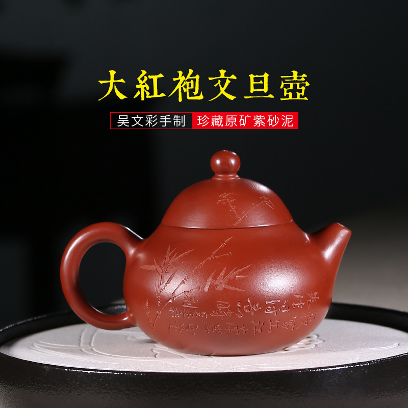 Hot style yixing recommended dahongpao pomelos pure hand carved bamboo verse agent a undertakes the teapotHot style yixing recommended dahongpao pomelos pure hand carved bamboo verse agent a undertakes the teapot