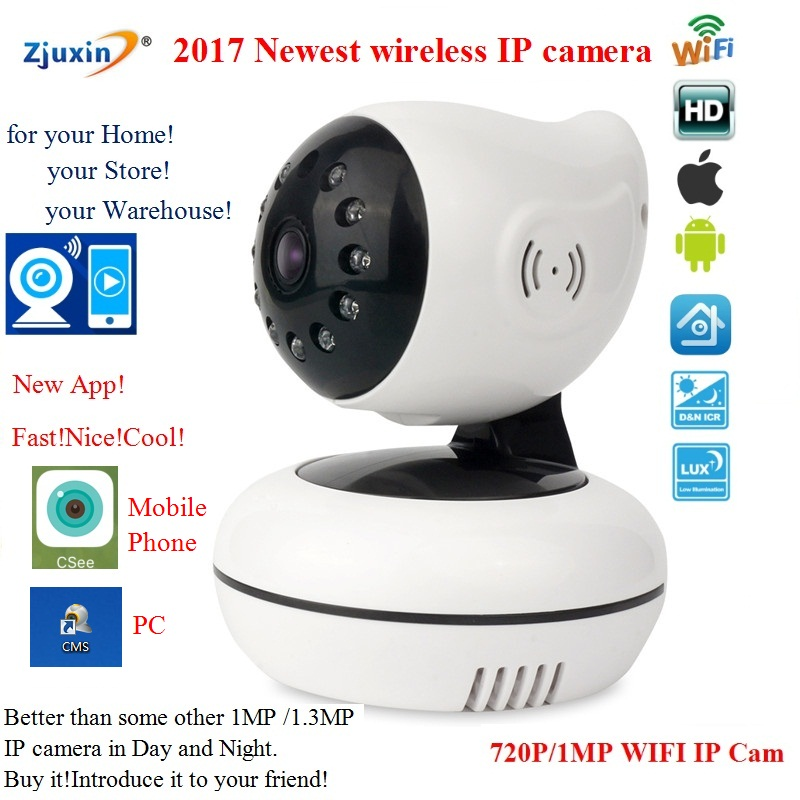 1PC wireless IP camera wifi house camera  Baby monitor home indoor good ip module store night vision mobile phone view freeshipping rs232 to zigbee wireless module 1 6km cc2530 chip