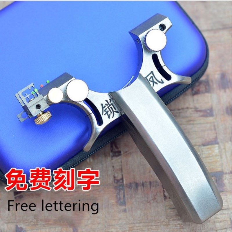 New powerful TC21 Titanium alloy fast press lock phoenix 5 outdoor special flat rubber band Slingshot hunting catapult