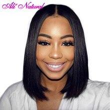 Али натуральные бразильские волосы короткие натуральные волосы парики боб Синтетические волосы на кружеве парики короткие парики для черный Для женщин Реми Hiar Синтетические волосы на кружеве боб парики