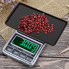 TTLIFE 100g/300g/500g/1000g 0.01g Mini Digital Scales Pocket Jewelry Scales Precision Electronic Balance Weight Balanca Scale