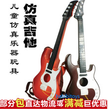 children simulation guitar simulation musical instrument toy music toy Mini Mini Guitar wholesale