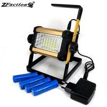 Smarted 50 Вт светодиодный аварийный светильник, светодиодный поисковый светильник, перезаряжаемый светодиодный Предупреждение светильник, водонепроницаемый прожектор, компактный светильник с держателем