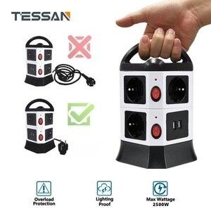 Удлинитель для розетки USB, с индивидуально включенным выключателем