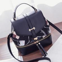 Новые женские рюкзаки молния ремень feminina сумки на плечо школьные сумки брендов роскошные дизайнерские модные для девочек-подростков Mochila Горячий