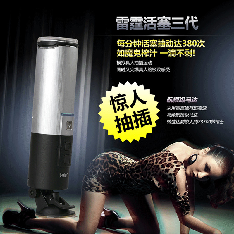 Leten piston 3rd generation X9 Male Masturbator usb charge 10 Modes electric Choucha suction masturbation cup Sex toys for Men zini automatic retractable pronunciation piston masturbation cup usb charge male masturbator adult sex products sex toys for men
