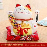 extra large ceramic Japan Lucky cat ornaments piggy bank piggy bank shop opening gift Lucky shop opened creative