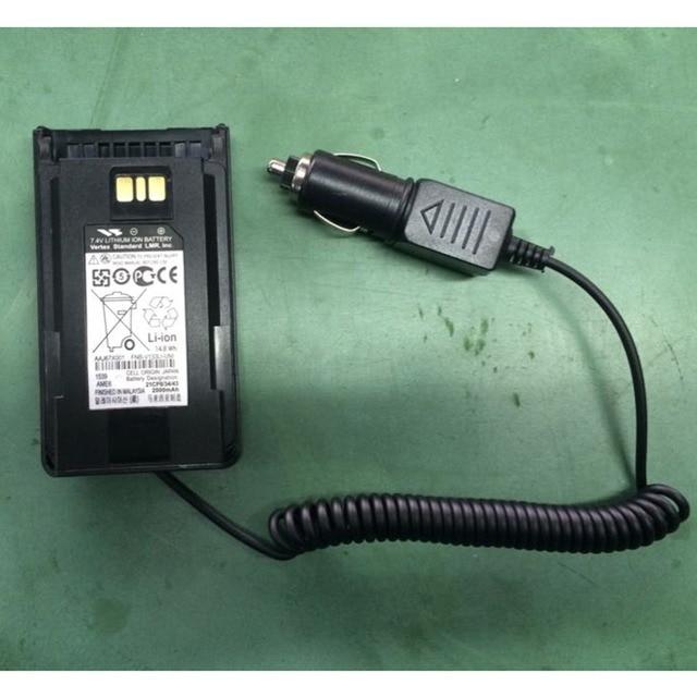 مزيل بطارية 12 فولت VX 261 Yaesu EVX 261