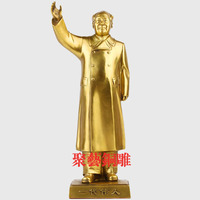 Bronze Sculpture Wool Chairman Bronze Statue Copper Full Body Decoration Home Bronze Statue Copper