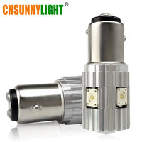 CNSUNNYLIGHT 1157 LED Car Brake Bulbs SMD BAY15D P21 5W High Power Stop Lamp Lighting Source