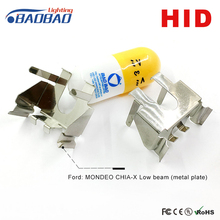 BAOBAO 2Pcs Car HID Headlight Base For Ford MONDEO CHIA-X Low Beam Metal Plate Styling Adapter Socket Connector Holder