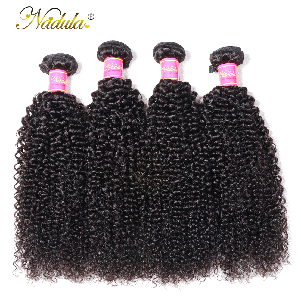Nadula Hair Kinky Curly Bundles 100%  Bundles 8-26inch  Hair s 1/3/4 Bundles Hair s Natural Color 3