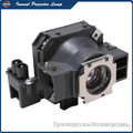 Replacement Projector Lamp for EPSON ELPLP32 / V13H010L32
