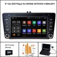 Android 7.1 Jogador DO CARRO DVD para SKODA OCTAVIA II 2004-2011 AUTO RÁDIO ESTÉREO 1024X600 HD TELA WIFI + 16 GB flash