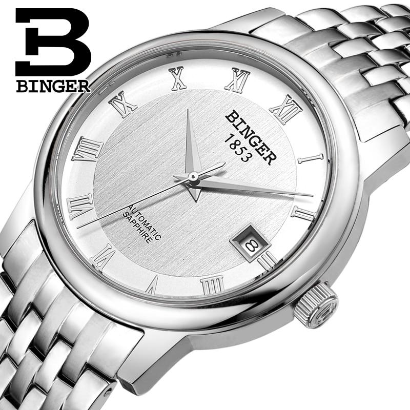Switzerland BINGER men's watch luxury brand Mechanical Wristwatches sapphire full stainless steel 1 year Guarantee B653-2 все цены