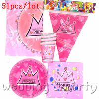 51pc\lot Happy Birthday Party Princess Flags Plates Kids Favors Cups Paper Napkins Baby Shower Crown Dishes Decoration Supplies
