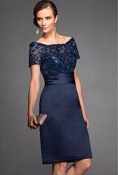 Elegant Navy Scoop Schede Navy Moeder van de Bruid Jurken Satin Korte Mouwen Sequin Knielengte Bruiloft Gast Gown Custom gemaakt