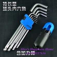 Durable Reinforced Toughen Metric Ball Ended Hex Key Wrench Set