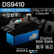 DualSky Servo DS9410 28g, @7.4V Digital servo Brushless standard