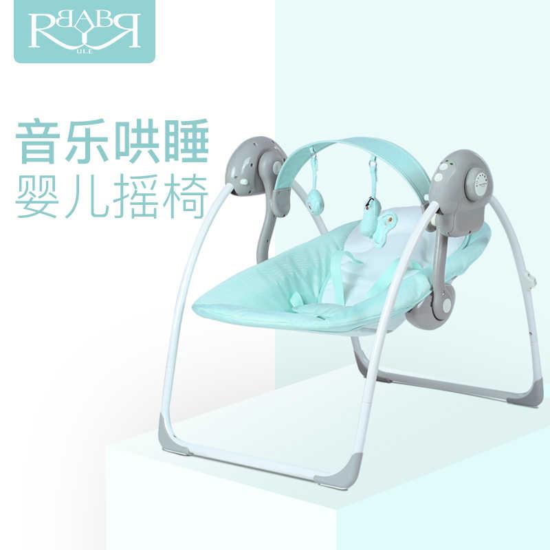 Зубчатое детское кресло-качалка умная электрическая колыбель качели для новорожденных комфортное кресло-качалка