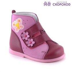 Удобные розовые ботиночки Скороход  для девочки на первый шаг  13-136-1