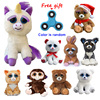 Newest Change Face Feisty Pets Plush Toys With Funny Expression Stuffed Animal Doll For Kids