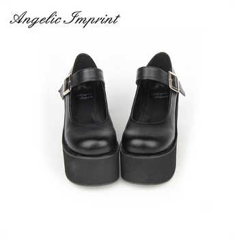 Japanese Lolita Cosplay Spring & Autumn Mary Jane Buckle Strap Thick Platform Wedge Pumps Shoes - DISCOUNT ITEM  5% OFF All Category