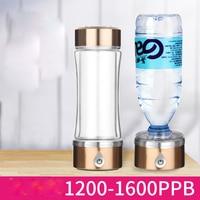 SPE/PEM Rich Hydrogen Water Generator Anti oxidation Alkaline Water Ionizer Pitcher Dual Use Hydrogen Healthy Smart Bottle 420ml