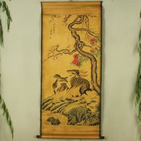Exquisite Chinese Antique collection Imitation ancient Sika Picture
